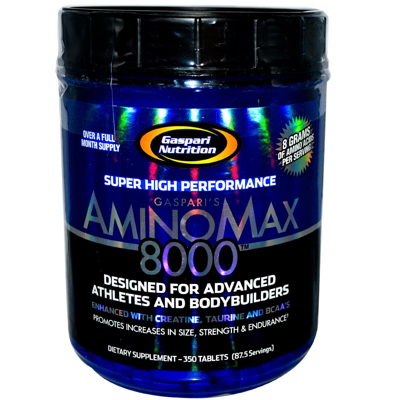 AminoMax-80003